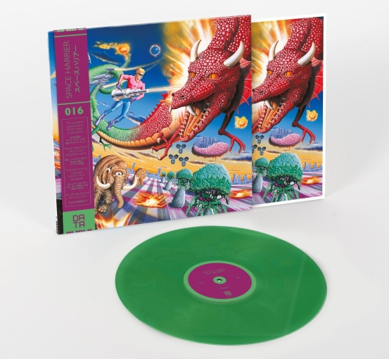 Space Harrier Soundtrack Remastered On Vinyl Includes
