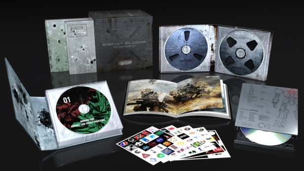 Armored Core 20th Anniversary soundtrack box limited edition
