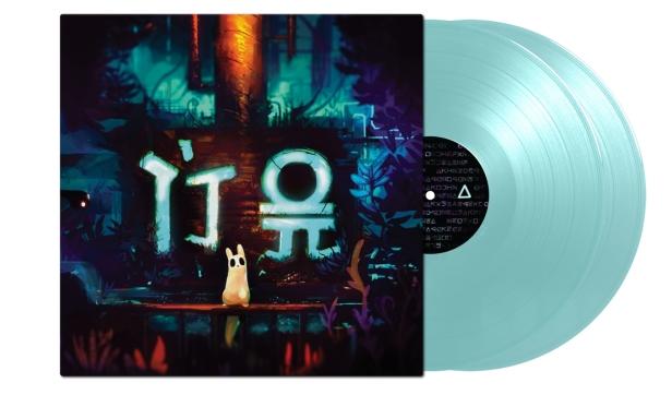 Rain World soundtrack vinyl glow in the dark
