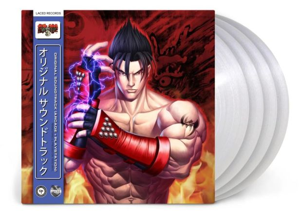 Tekken 3 4xLP soundtrack (limited edition)